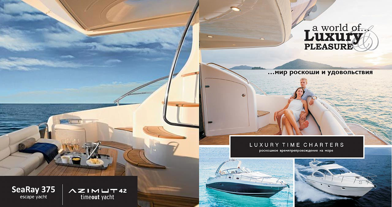 Luxus Private Charters