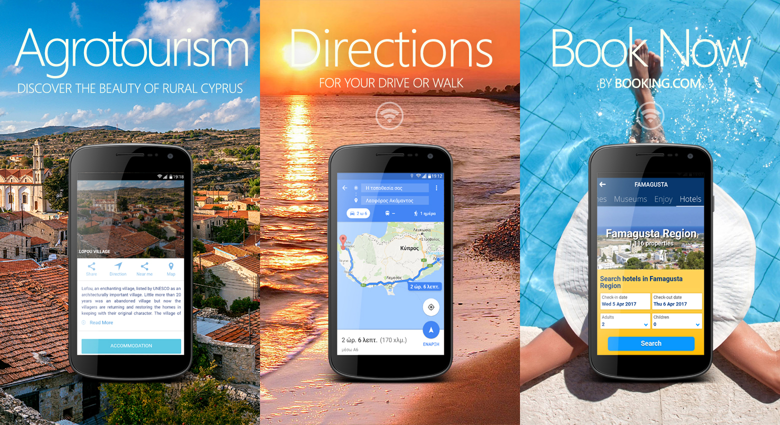 Choose your Cyprus APP9