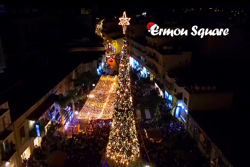 CHRISTMAS EVENTS IN LARNACA 2