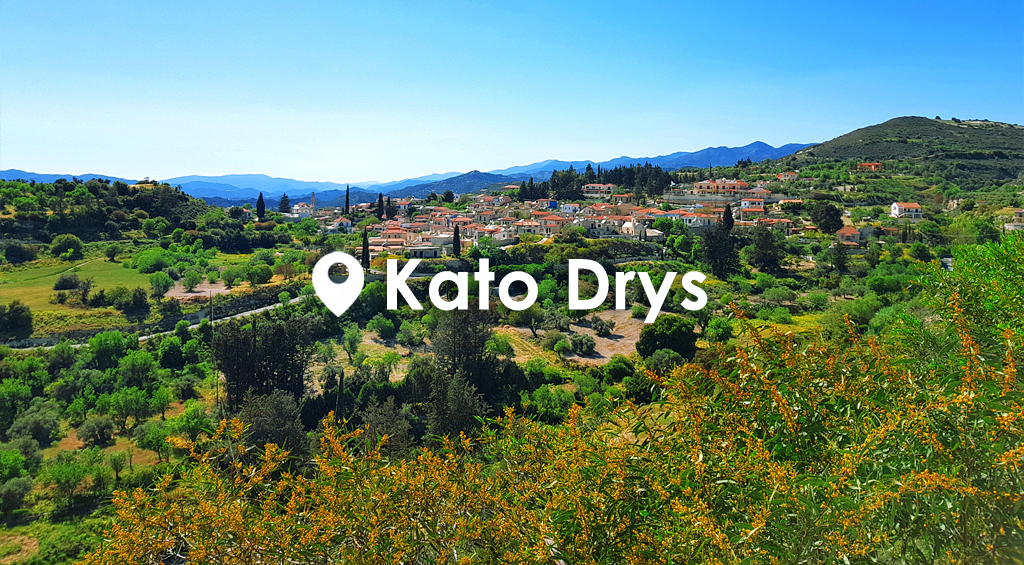 KATO DRYS VILLAGE