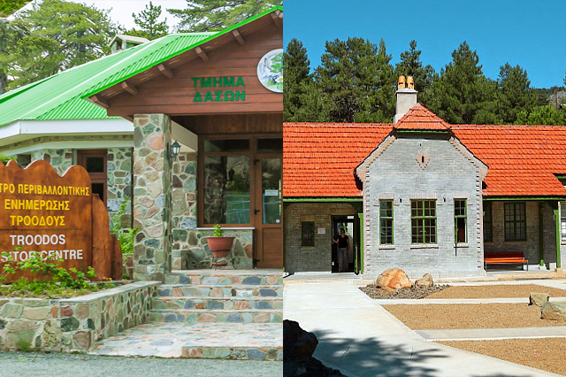 Troodos Geopark Centres d'accueil